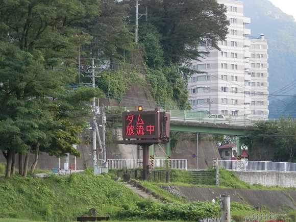 Tanigawadake_20120804_045