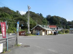 Tanigawadake_20120804_052