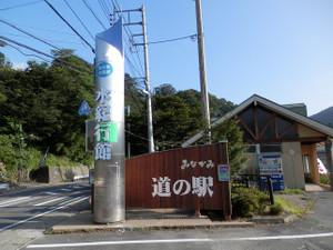 Tanigawadake_20120804_053