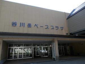 Tanigawadake_20120804_065