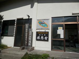Tanigawadake_20120804_078
