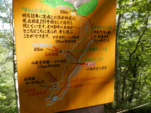 Tanigawadake_20120804_095