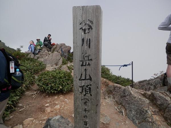 Tanigawadake_20120804_319