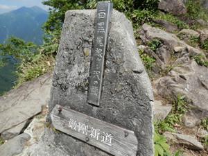 Tanigawadake_20120804_401_2