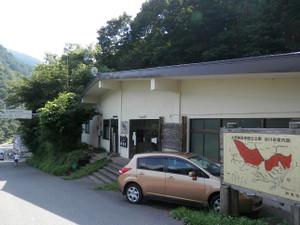 Tanigawadake_20120804_438