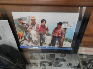 Tanigawadake_20120804_450