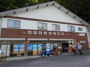 Tanigawadake_20120804_454