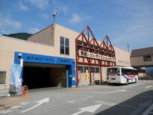 Tanigawadake_20120804_456