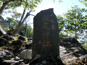 Nantaisan_20120825_152