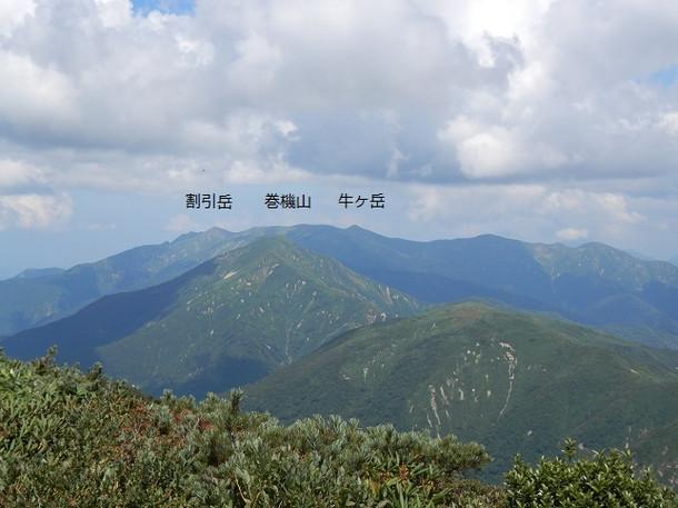 Tanigawarenpo_batei_20120901_319