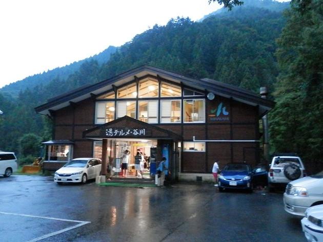 Tanigawarenpo_batei_20120901_545