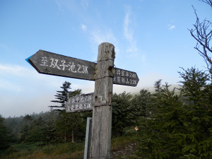 Tateshinayama_20120908_057