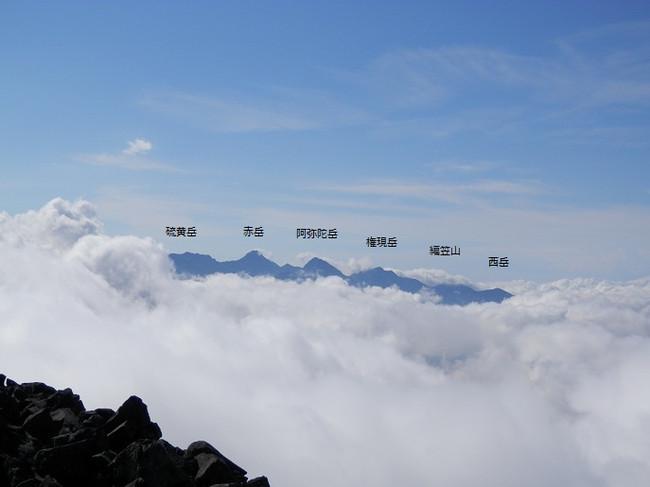 Tateshinayama_20120908_266