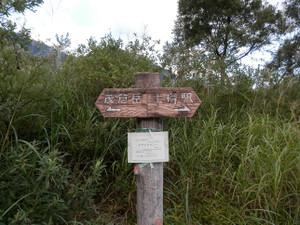 Shigekuramunho_20120915_033