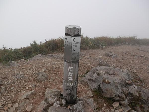 Shigekuramunho_20120915_242