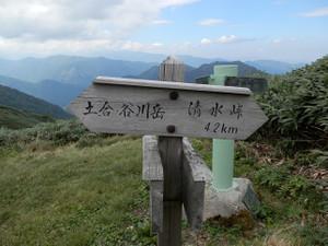Shigekuramunho_20120915_472_2