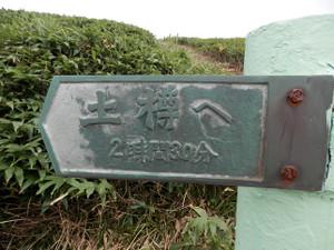 Shigekuramunho_20120915_484