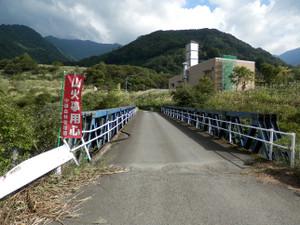 Shigekuramunho_20120915_538