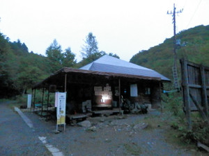 Hiuchigatake_20120922_022