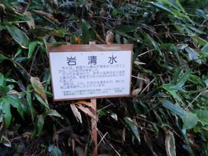 Hiuchigatake_20120922_045