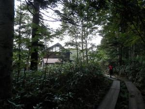 Hiuchigatake_20120922_075
