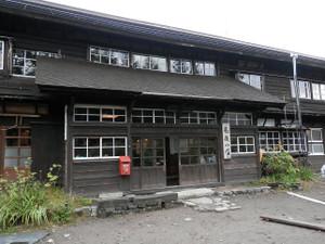 Hiuchigatake_20120922_153