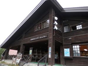 Hiuchigatake_20120922_158