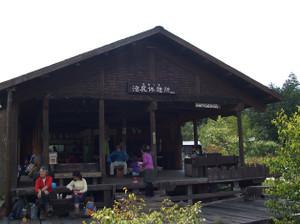 Hiuchigatake2_20120922_016