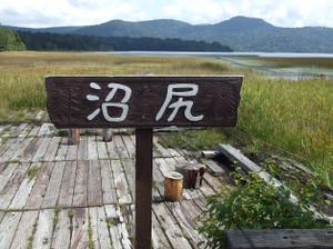 Hiuchigatake2_20120922_017