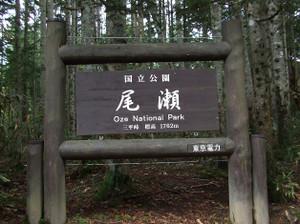 Hiuchigatake2_20120922_083