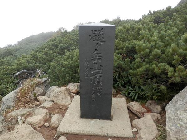 Hiuchigatake_20120922_417