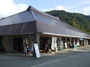 Hiuchigatake2_20120922_114