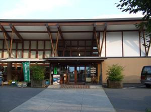 Hiuchigatake2_20120922_117