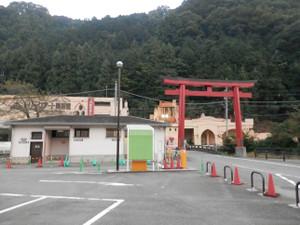 Takao_jinba_20120930_019
