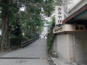 Takao_jinba_20120930_029