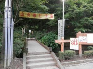 Takao_jinba_20120930_034