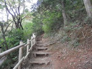 Takao_jinba_20120930_038