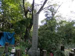 Takao_jinba_20120930_272