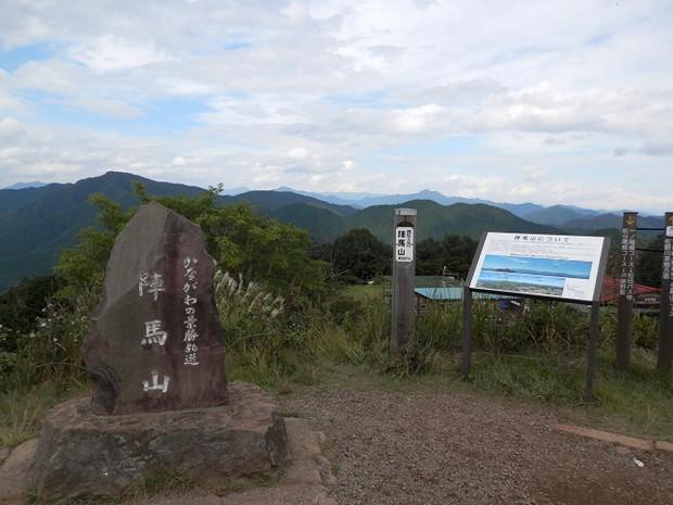 Takao_jinba_20120930_417