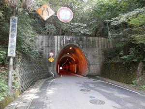 Takao_jinba_20120930_485