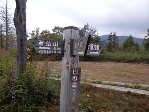 Shibutsusan_20121006_071