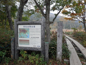 Shibutsusan_20121006_078