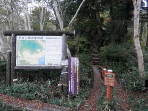 Shibutsusan_20121006_093