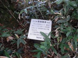 Shibutsusan_20121006_108