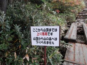 Shibutsusan_20121006_109
