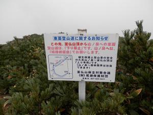Shibutsusan_20121006_192