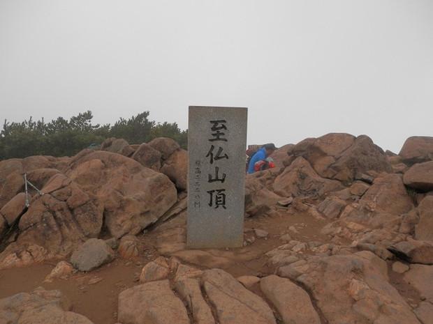 Shibutsusan_20121006_198_3