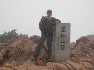 Shibutsusan_20121006_200