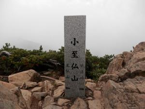 Shibutsusan_20121006_266
