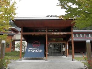 Shibutsusan_20121006_362